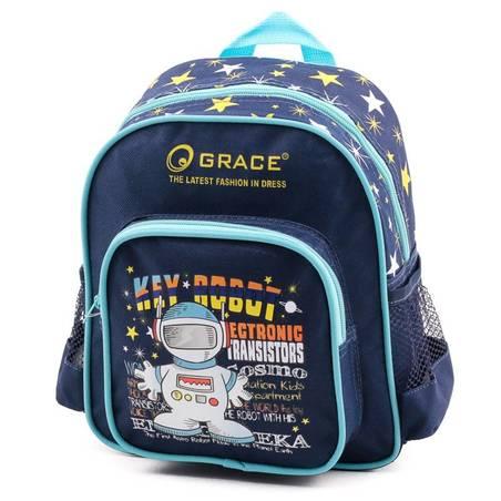 Grace kék mintás óvodás hátizsák