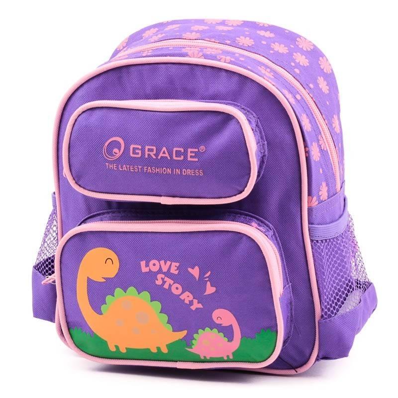 Grace lila mintás óvodás hátizsák