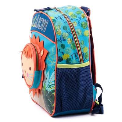 Chenson gyerek hátizsák