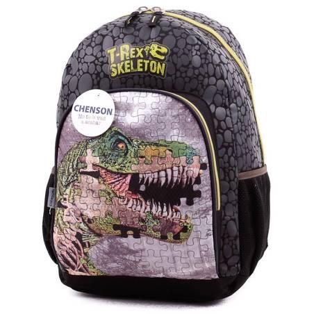 Chenson T-Rex mintás hátizsák