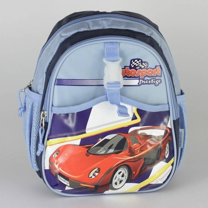Kék autó mintás óvodás hátizsák