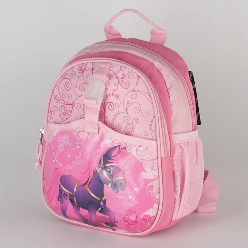Rózsaszín póni mintás óvodás hátizsák