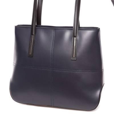 Kék bőr női táska