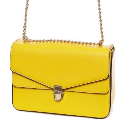 Dudlin sárga női alkalmi táska