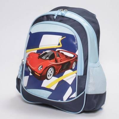 Kék autós óvodás hátizsák